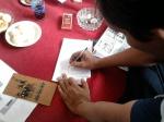 Wak Bodong - Malang menggambar skema